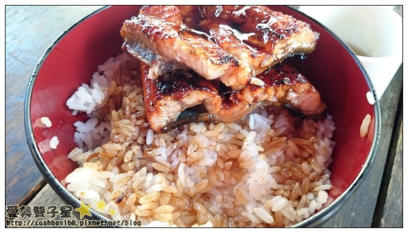 宇奈鰻魚飯12.jpg