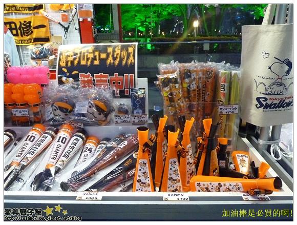 東京巨蛋棒球場06.jpg