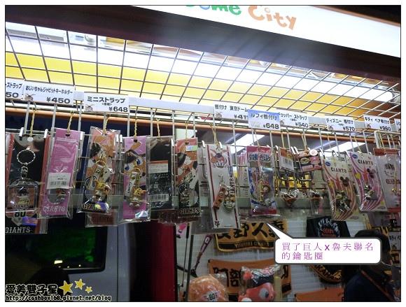 東京巨蛋棒球場07.jpg