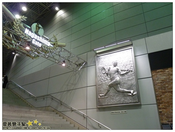東京巨蛋棒球場17.jpg