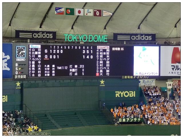東京巨蛋棒球場25.jpg