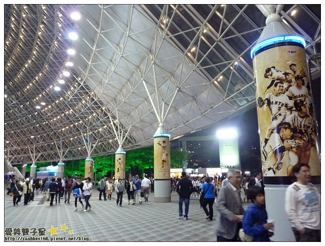 東京巨蛋棒球場33.jpg