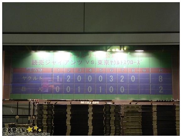 東京巨蛋棒球場35.jpg