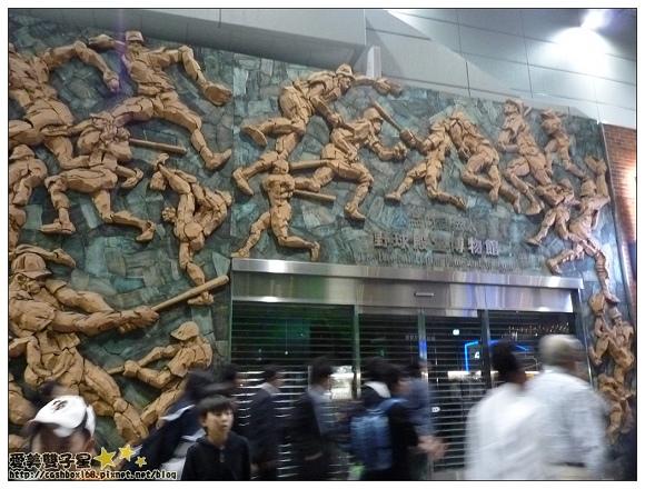 東京巨蛋棒球場36.jpg