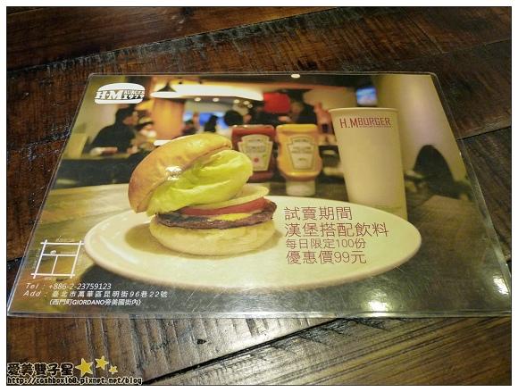 茉莉漢堡06.jpg