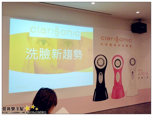 clarisonicARIA-02.jpg