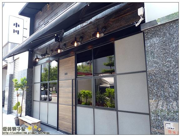 小川居酒館01.jpg