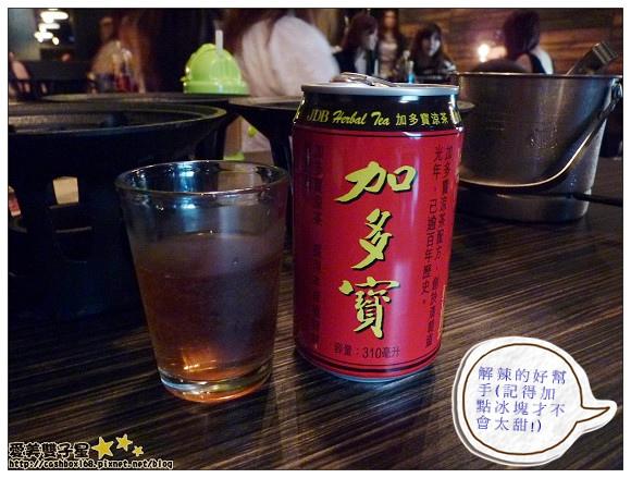 小川居酒館10.jpg
