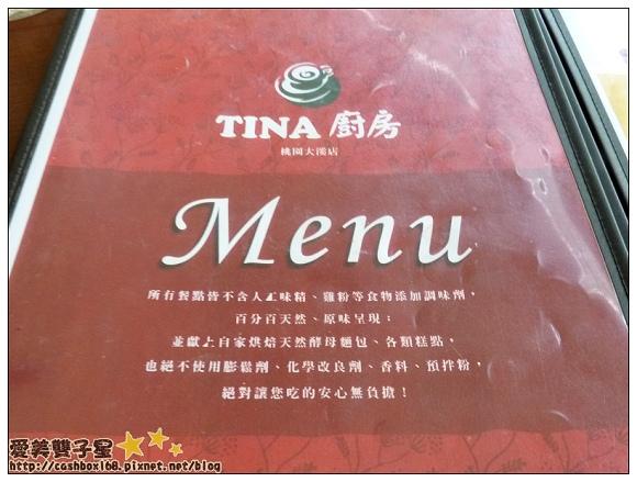 TINA廚房10.jpg
