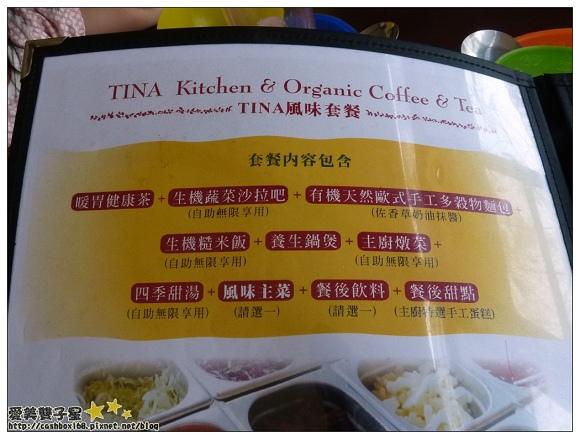 TINA廚房12.jpg