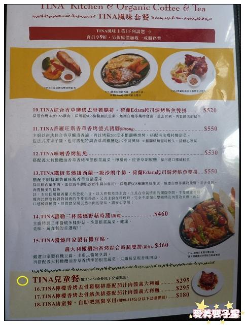 TINA廚房14.jpg