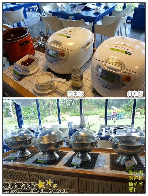 TINA廚房20.jpg