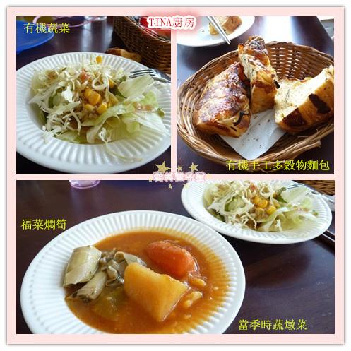 TINA廚房23.jpg