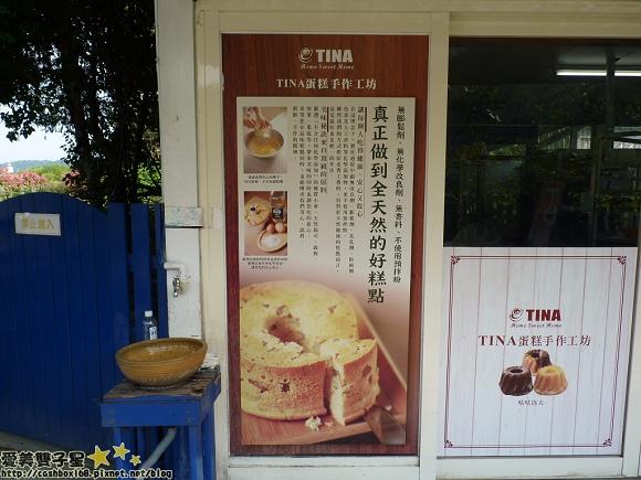 TINA廚房36.jpg