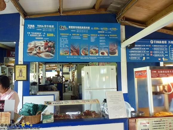 TINA廚房38.jpg