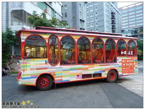 mt2014台北展06.jpg