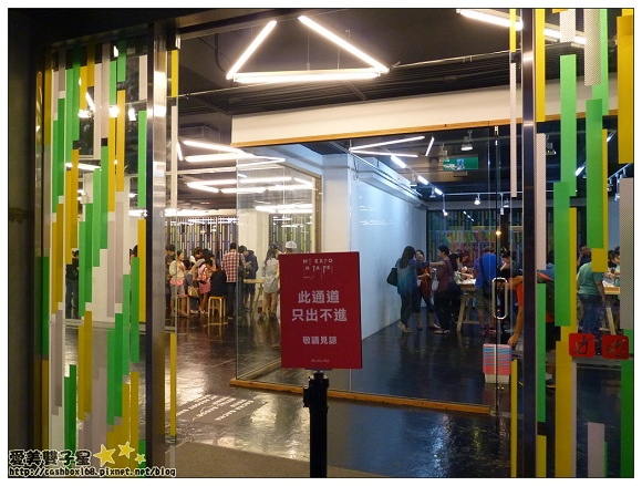mt2014台北展09.jpg
