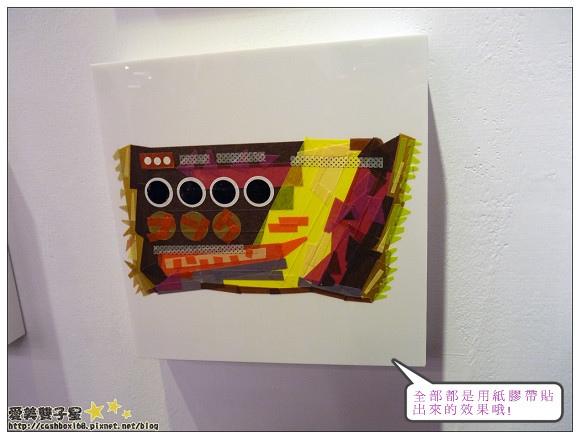 mt2014台北展13.jpg