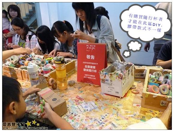 mt2014台北展17.jpg