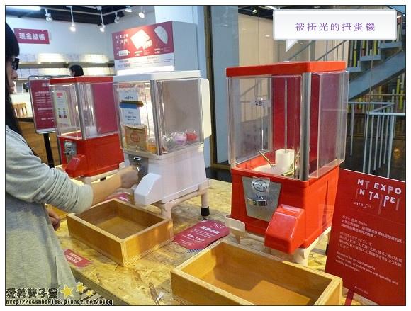 mt2014台北展18.jpg