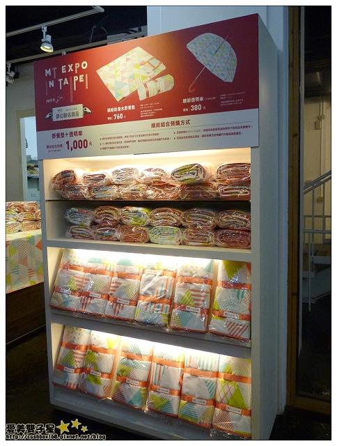 mt2014台北展19.jpg