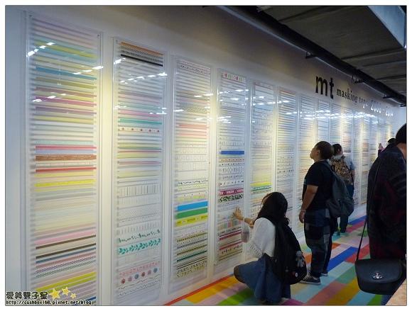 mt2014台北展28.jpg