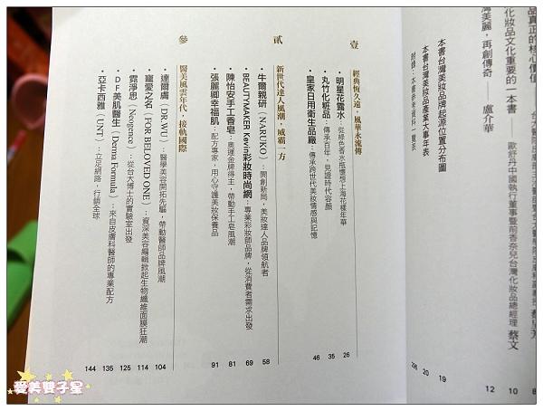 美麗時光台灣03.jpg