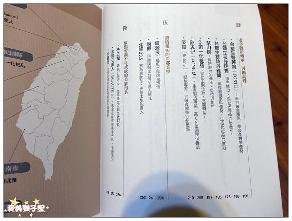 美麗時光台灣04.jpg