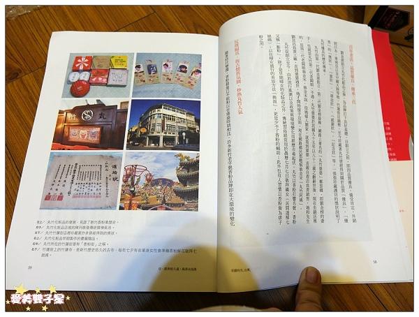 美麗時光台灣06.jpg