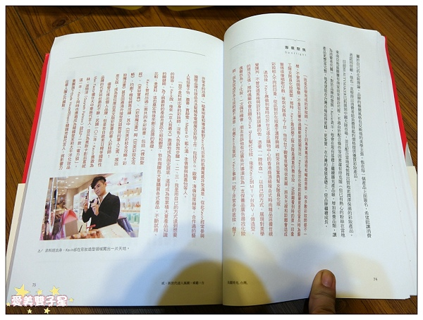 美麗時光台灣08.jpg