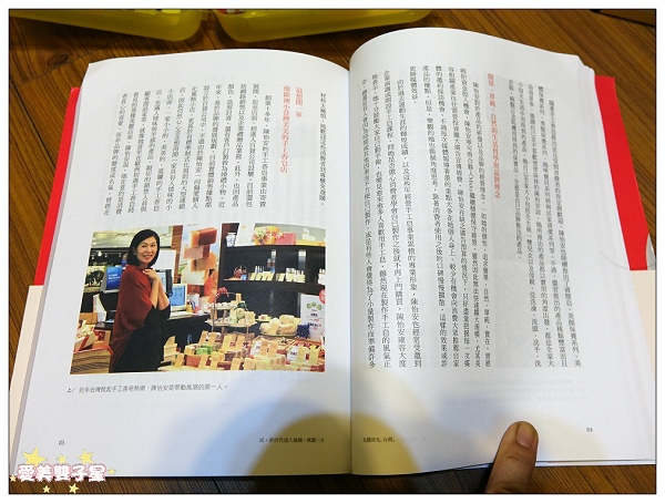 美麗時光台灣09.jpg
