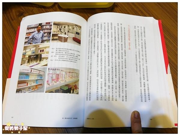 美麗時光台灣11.jpg
