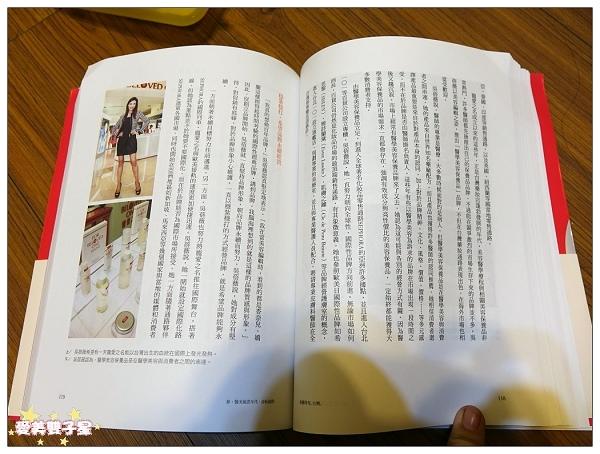 美麗時光台灣12.jpg