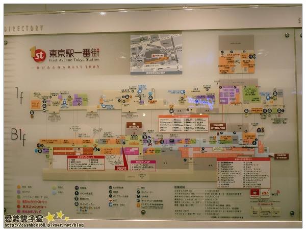 東京車站01.jpg