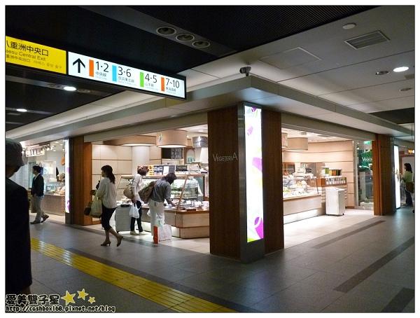 東京車站03.jpg