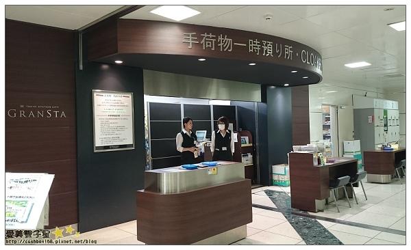 東京車站08.jpg