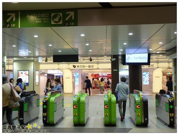 東京車站14.jpg