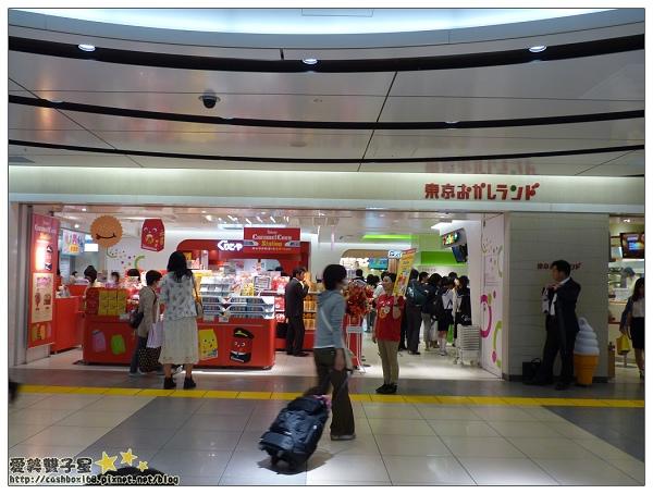 東京車站17.jpg