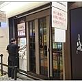東京車站20.jpg