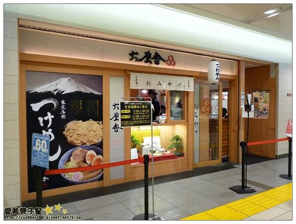 東京車站22.jpg