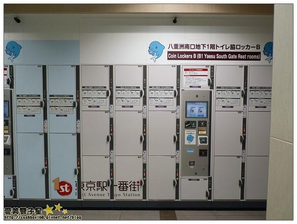 東京車站23.jpg