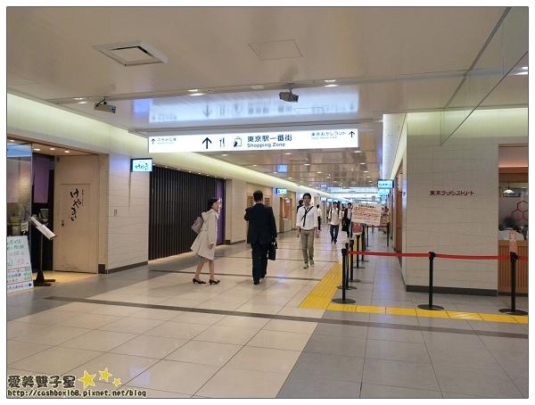 東京車站24.jpg