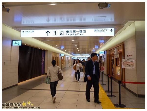 東京車站25.jpg