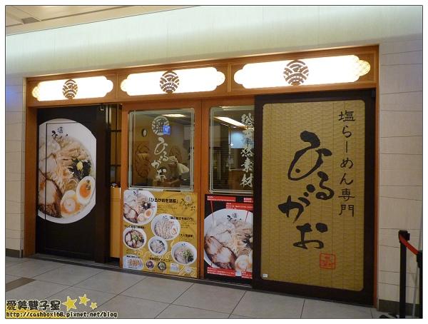 東京車站26.jpg