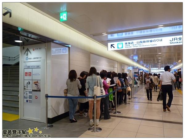 東京車站28.jpg