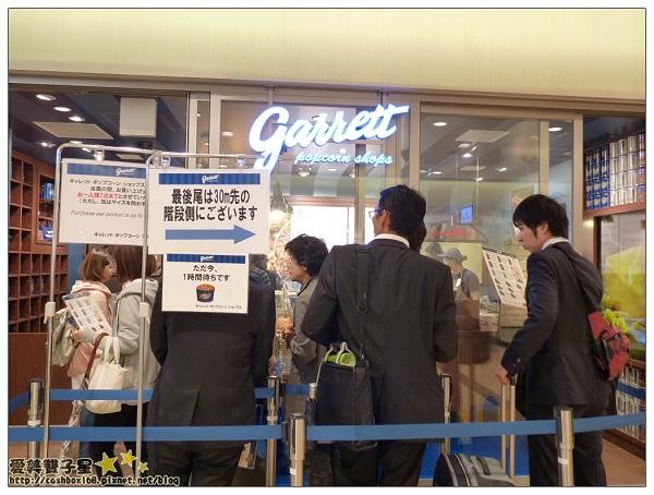 東京車站29.jpg