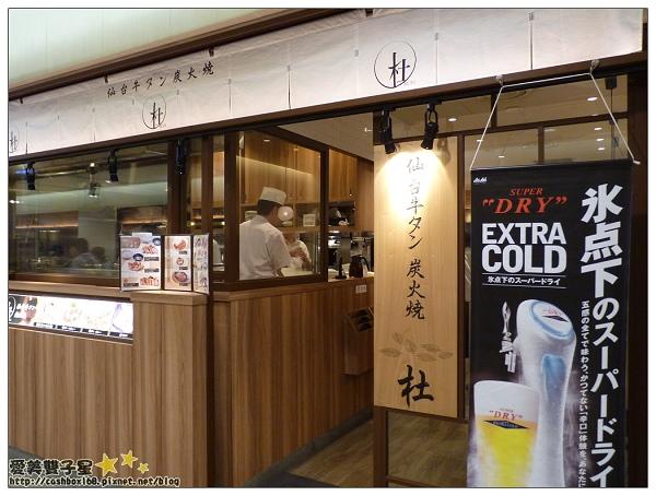 東京車站31.jpg