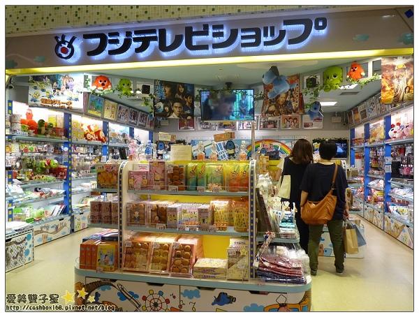 東京車站40.jpg