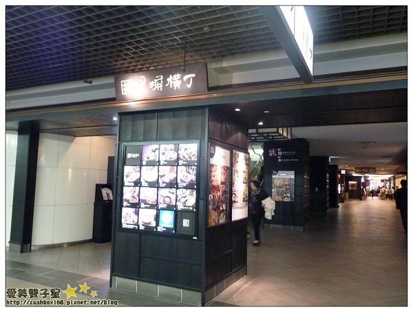 東京車站47.jpg