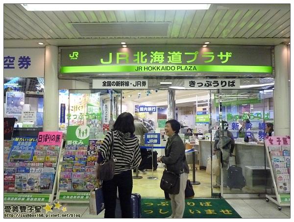 東京車站48.jpg